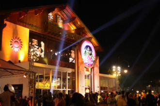 palacio-dos-festivais.jpg
